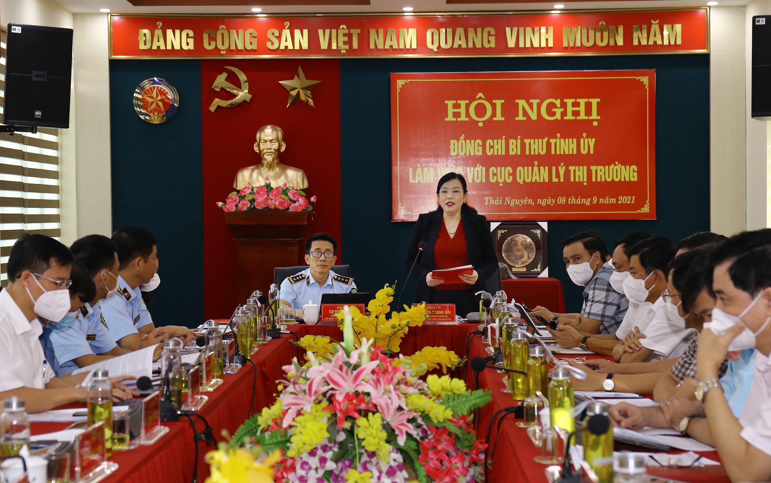 Cục Quản lý thị trường tỉnh Thái Nguyên phấn đấu hướng đến mục tiêu chuyên nghiệp, chính quy